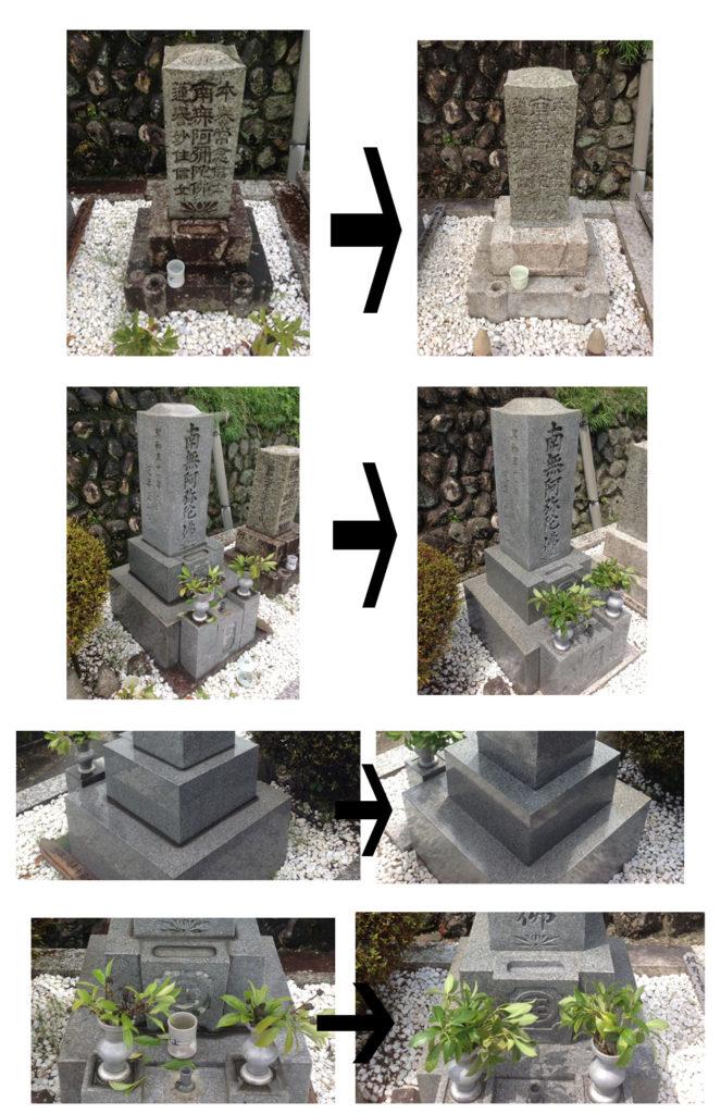 お墓掃除ぼ作業例