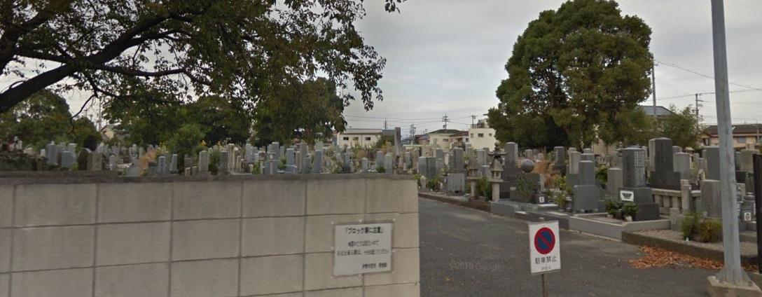 大世古墓地