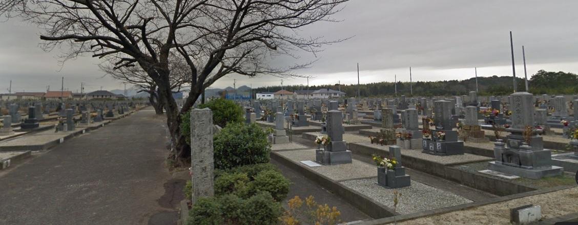 久居【戸木】墓園