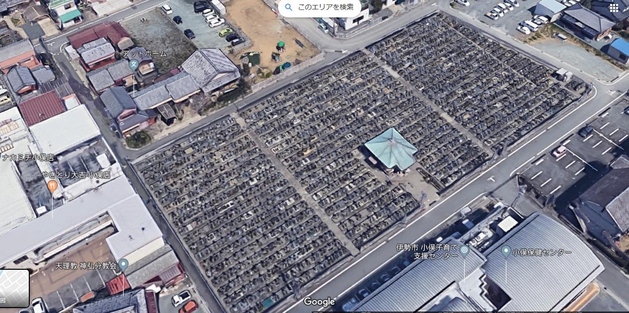 小俣若山墓地航空写真